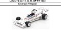 ◎予約品◎ Lotus 74 No.1 I. G. B. GP F2 1973 Emerson Fittipaldi