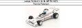 ◎予約品◎ Lotus 74 No.2 I. G. B. GP F2 1973  Ronnie Peterson