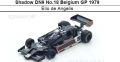 ◎予約品◎ Shadow DN9 No.18 Belgium GP 1979  Elio de Angelis