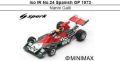 ◎予約品◎ Iso IR No.24 Spanish GP 1973  Nanni Galli