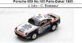 ◎予約品◎ Porsche 959 No.185 Paris-Dakar 1985  J. Ickx - C. Brasseur