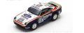 ◎予約品◎ Porsche 959 No.187 Paris-Dakar 1986  R. Kussmaul - W. Unger