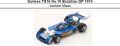 ◎予約品◎ Surtees TS16 No.19 Brazilian GP 1974 Jochen Mass