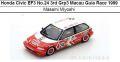 ◎予約品◎ Honda Civic EF3 No.24 3rd Grp3 Macau Guia Race 1989 Masami Miyoshi