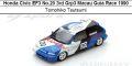 ◎予約品◎ Honda Civic EF3 No.20 3rd Grp3 Macau Guia Race 1990  Tomohiko Tsutsumi