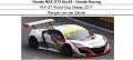 ◎予約品◎ Honda NSX GT3 No.84 - Honda Racing  FIA GT World Cup Macau 2017  Renger van der Zande