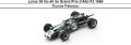 ◎予約品◎ Lotus 59 No.40 5e Grand Prix d Albi F2 1969 Ronnie Peterson