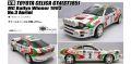 ◆1/18 トヨタ セリカ GT-FOUR(ST185) モンテカルロ 1993 ウィナー オリオール No.3 ◆海外取り寄せ(2週間程で入荷)◆