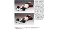 ◎予約品◎マクラーレン MP4/6 #1 1991 日本GP 2位 アイルトン・セナ