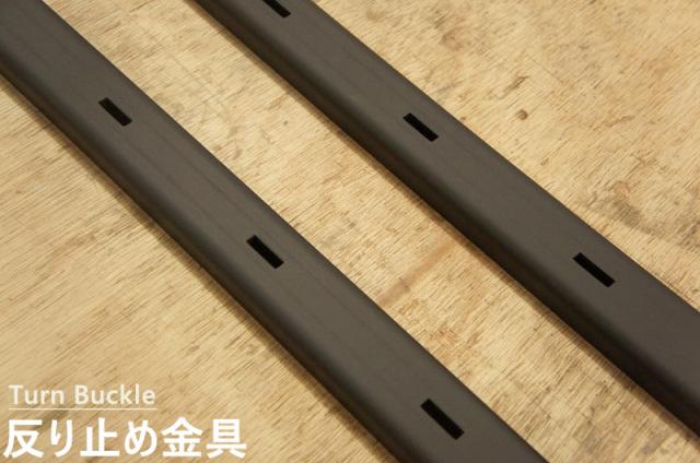 反り止め金具【750mm 2本】業務用 反り止め金具 コの字金具(DIY)