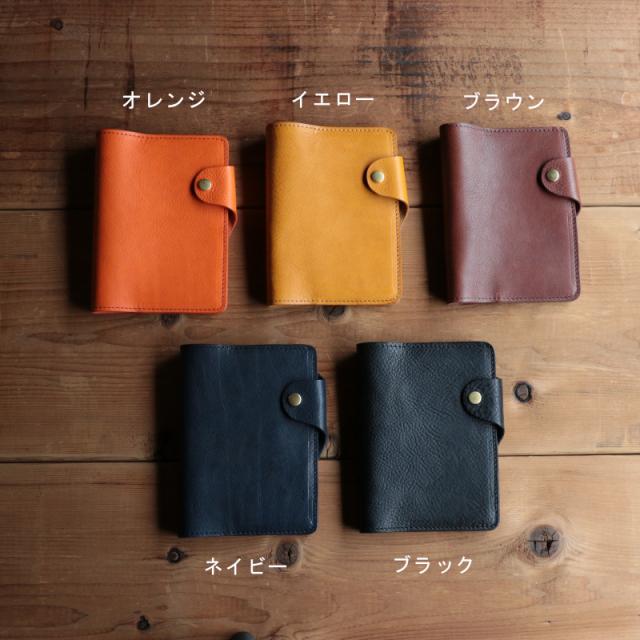 【TurnBuckle leather】【送料無料】ほぼ日手帳オリジナルサイズ(文庫本 A6サイズ) イタリアンレザーカバー