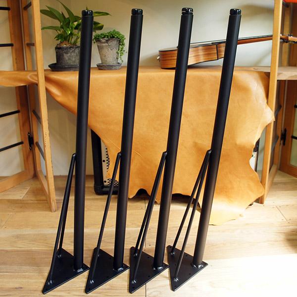 【鉄脚】#27 H680mm【角度付きタイプ】4本セット テーブル脚 DIY用 カフェ風な雰囲気のテーブル足 (DIY)