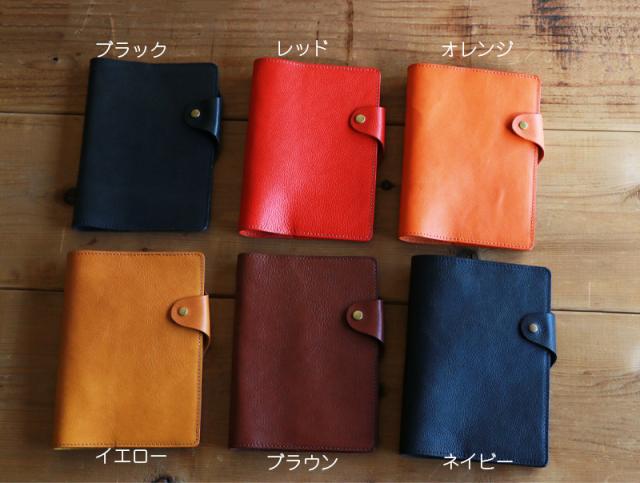 【TurnBuckle leather】【送料無料】ほぼ日手帳オリジナルサイズ(cousin A5) イタリアンレザーカバー