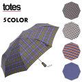 TOTES,トーツ,折り畳み傘,A253,メンズ