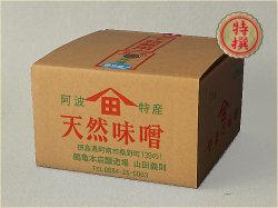 天然味噌2Kg