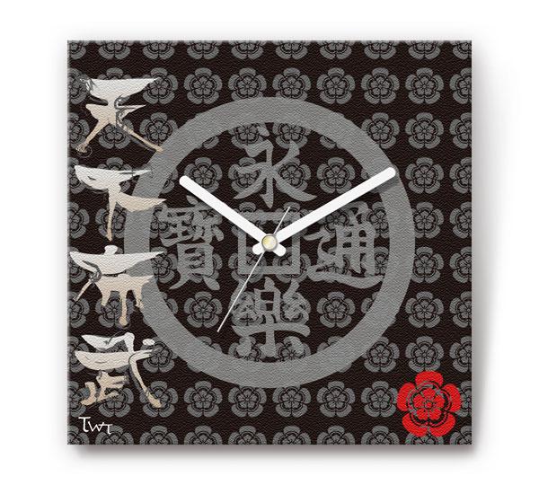 戦国時計【織田信長】