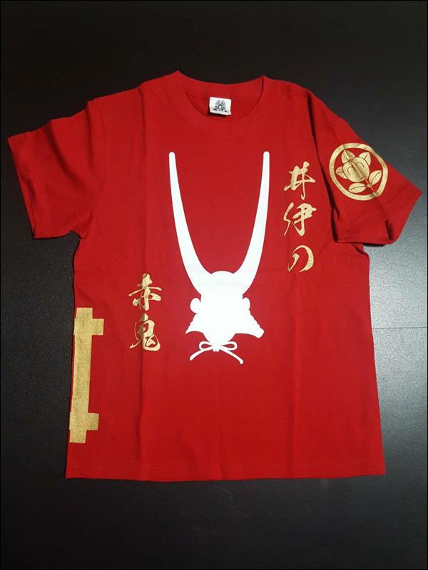 井伊直政 Tシャツ