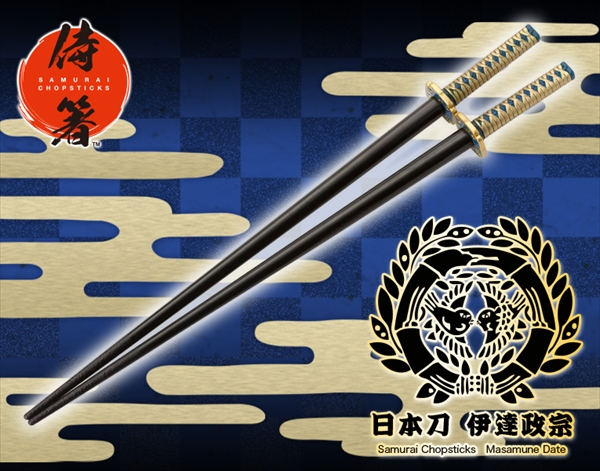 侍箸&鍔コースター【伊達政宗】