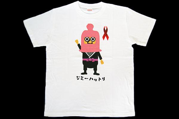 秘忍者・ジミーハットリ【Tシャツ】