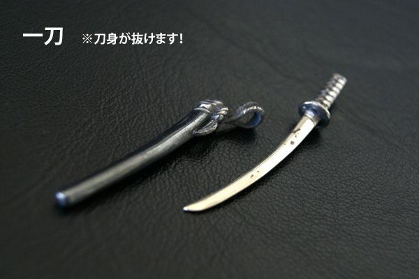 戦国シルバー【一刀】