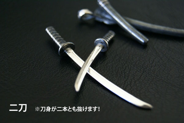 戦国シルバー【二刀】