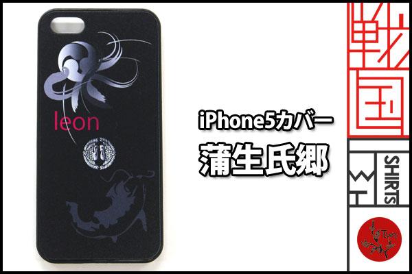 戦国iphone5ケース【蒲生氏郷】