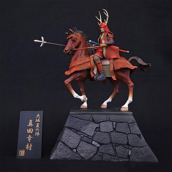 真田幸村(騎乗像)石垣版 完全彩色|限定100体