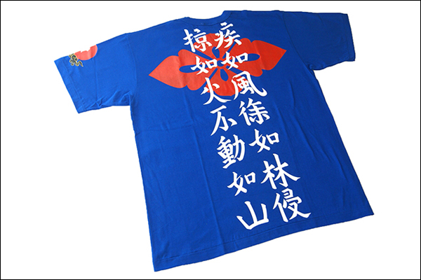 戦国武将Tシャツ【武田信玄】