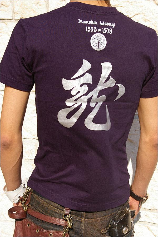 戦国武将Tシャツ【越後の虎・上杉謙信】