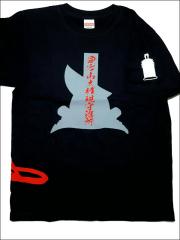 戦国武将Tシャツ 【片倉小十郎】
