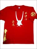 戦国武将Tシャツ 【井伊直政】