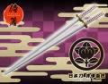 侍箸&鍔コースター【井伊直虎】
