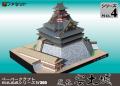 ペーパークラフト日本名城シリーズ1/300 ファセット04 復元 安土城