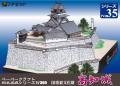 ペーパークラフト日本名城シリーズ1/300 35 高知城