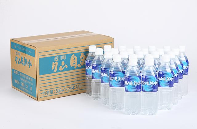 月山自然水 500ml×24本 箱