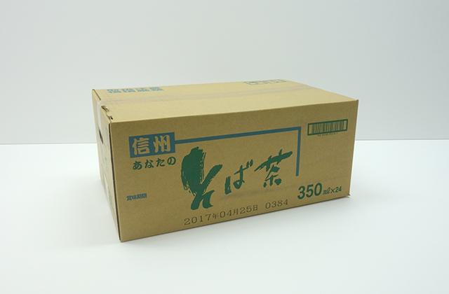 信州あなたのそば茶 350ml×24本 箱