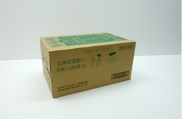 水宗園 信州安曇野緑茶 500ml×24本 箱