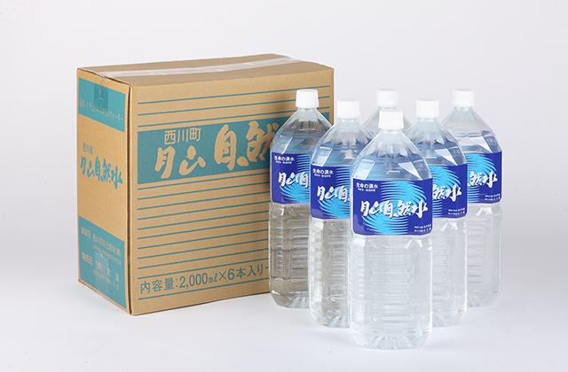 月山自然水 2L×6本 箱