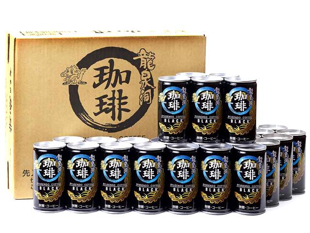 龍泉洞珈琲 ブラックコーヒー 190g×30本