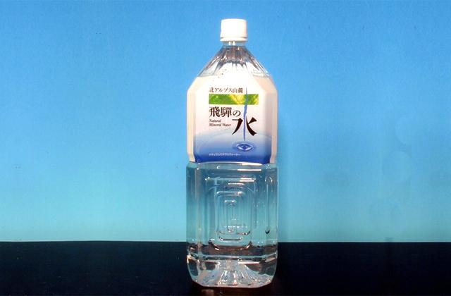 飛騨の水 2L×6本 hida