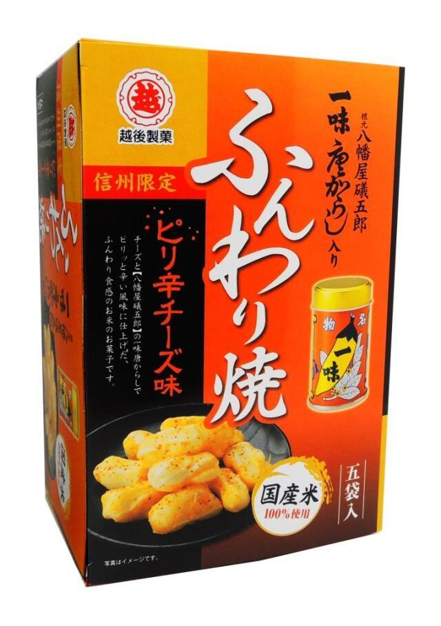 ふんわり焼ピリ辛チーズ味