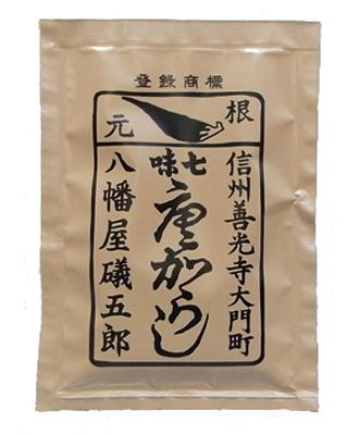 八幡屋礒五郎 七味唐からし(袋)