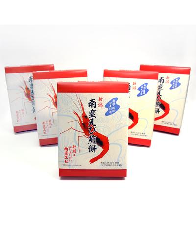 【送料無料】南蛮えび煎餅 送料無料プラン(南蛮えび煎餅 18枚×5箱)