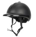 ポニーヘルメット