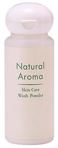 洗顔料 アミノ酸系酵素洗顔パウダー
