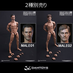 【DAM】1/6 ACTION 2.0 NARROW SHOULDERS BODY NO.MALE01 or MALE02 1/6スケール 男性ボディ素体