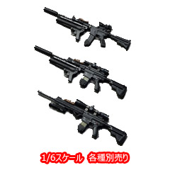 【EASY&SIMPLE】06021 British Special Force Weapon Set 1/6スケール ライフル