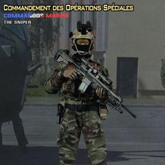 フランス緊急対応軍団司令部