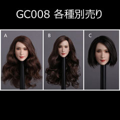 【GACTOYS】GC008 Asian beauty headsculpt 1/6スケール 植毛 女性ヘッド