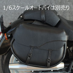 【ZYTOYS】ZY15-27 1/6 Hanging bags for Motorbike 1/6スケール オートバイ用バッグ